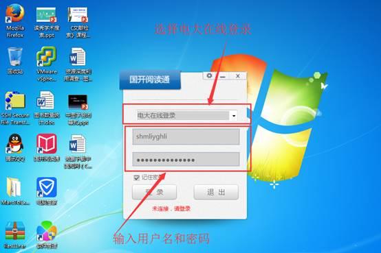 中国知网(cnki)使用说明